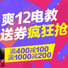 hyg駭a cuisine mod鑞es de cuisines 100 images cuisine 駲uip馥 ixina 100 images