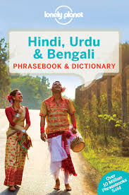 lonely planet hindi urdu u0026 bengali phrasebook lonely planet