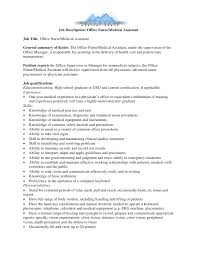 office manager job description for resume office manager