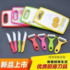 top quality kitchen knives 3pcs set ceramic knife set fruit knife chopping board peeler
