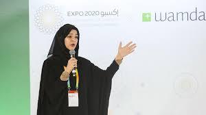 bureau expo uae expo 2020 organisers call for tech startups to help drive