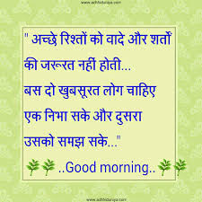 quote on success in hindi maa mother quotes in hindi with images lovesove places to visit