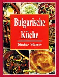 bulgarische küche bulgarische küche mantov dimitar