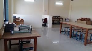 itm college of engineering nagpur