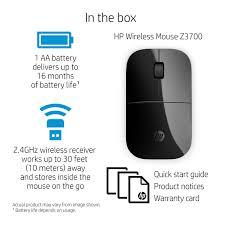 30 Feet In Meter by Hp Z3700 Wireless Mouse Black By Office Depot U0026 Officemax