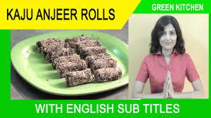 methi na thepla in gujarati with english sub titles video