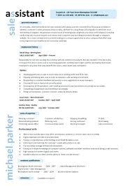 retail resume templates retail sle resume retail resume retail industry resume exle