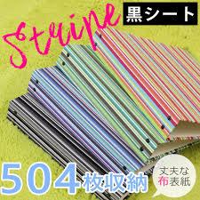 500 pocket photo album kekkon album rakuten global market increase storage striped