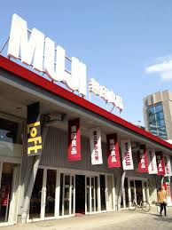 Muji Store Nyc Mother Of All Shopping Areas U2026 Ginza 銀座 Dream Go Live