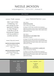 Resume Template In Spanish Functional Resume Template Novelist Resume Mycvfactory