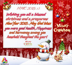 merry christmas quote 2015 quote