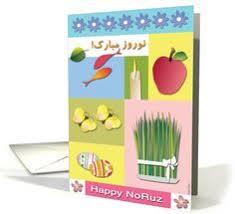 norooz cards happy norooz haji firooz card diy cards