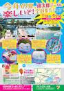 「熊野灘臨海公園」の画像検索結果