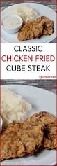 classic chicken fried cube steak recipe cdkitchen com
