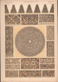 arabian no 3 print grammar of ornament owen jones