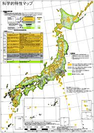 Map Japan Japan Maps Potential Repository Areas