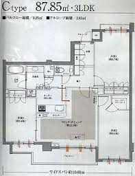 floor used car floor plan on floor intended quickbooks and plan