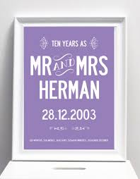 10 wedding anniversary 10 year wedding anniversary print with your name and date