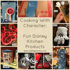 fun disney kitchen products on the go in mco