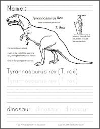 tyrannosaurus rex coloring and handwriting practice worksheet