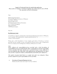 Copy Of A Resume Buy Essay Online Safe Multidisciplinary Program In Education