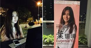 Seeking Hong Kong Mainland Students Become Collateral Targets