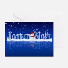joyeux noel christmas cards joyeux noel greeting cards thank you cards and custom cards
