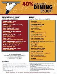 restaurant discounts disney college program discounts perks the disney college