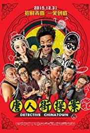 film thailand di ktv tang ren jie tan an 2015 imdb