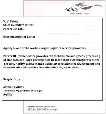 Recommendation Letter recommendation letter from agility logistics packer3d
