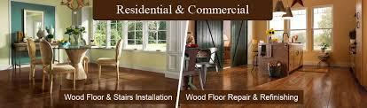 hardwood floor installation sanding refinishing ca