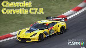 corvette c7 r project cars chevrolet corvette c7 r gameplay