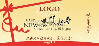2011 new year gift certificate templates psd u2013 over millions
