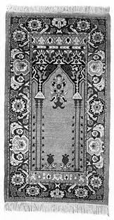 Christian Prayer Rugs The Project Gutenberg Ebook Of Antique Tabriz Silk Rug By Rosa