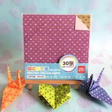 Paper Craft Home Decor Online Get Cheap Paper Folding Crafts Aliexpress Com Alibaba Group