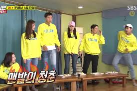 Sho Ayting kwang soo da hee and more show they will do