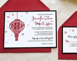 asian wedding invitation china blue asian printable wedding invitations