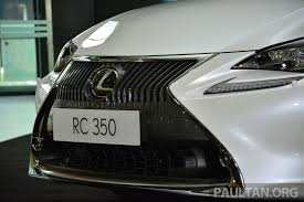 lexus malaysia hotline lexus rc coupe launched in malaysia u2013 rc 350 luxury for rm526k