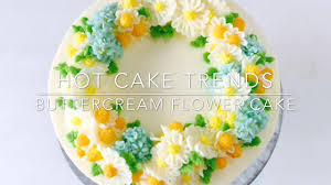 cake trends 2017 buttercream camomile flower wreath cake how to