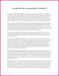sample essay of myself autobiography sample essay essay examples of essays about life obstacles in essay image image essay examples of essays about life obstacles in essay image image