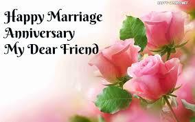 wedding wishes best friend wedding wishes to best friend happy anniversary for friends
