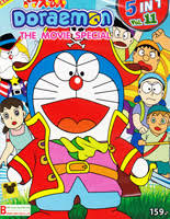 doraemon the movie special volume 11 dvd ethaicd com