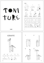 Furniture Designs Toniture Lets Kids Build Their Own Fun Furniture Designs
