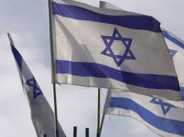 Israels Flag Israeli Flag Free Stock Photo Public Domain Pictures