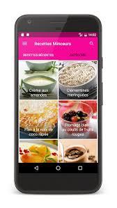 recettes de cuisine com recettes de cuisine minceur แอปพล เคช น android ใน play