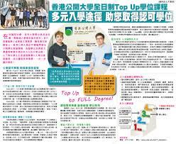 si鑒e social disneyland media coverage the open of hong kong