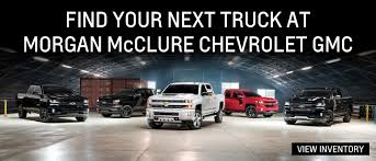 kens truck sales morgan mcclure chevrolet gmc in castlewood va a lebanon gate
