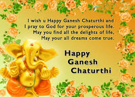 happy ganesh chaturthi messages wishes sms quotes 2017 techicy
