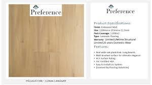 Flooring Industries Laminate Preference Oakleaf Collection Missouri Oak 12mm Laminate
