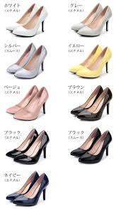 Shoo Hg shoesholic rakuten global market high heeled shoes silver pumps